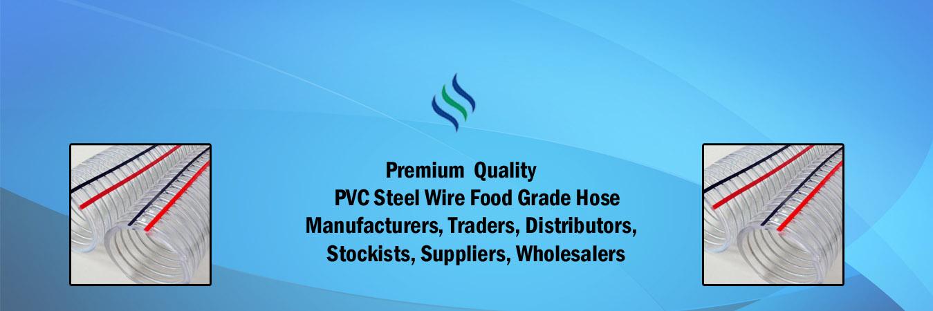PVC Steel Wire Food Grade Hose